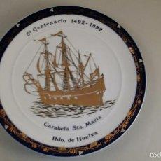 Vintage: PLATO DE C.C. ALBA. 5º CENTENARIO CARABELA STA. MARÍA. RECUERDO DE HUELVA.. Lote 58606890