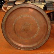 Vintage: GIGANTESCO PLATO EN COBRE DE ORIGEN MORISCO. 95 CM. DIAMETRO Y CASI 7 KILOGRAMOS. Lote 60421839