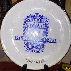 Vintage: PLATO CERAMICA TUIG-TEY 25 ANIVERSARIO CORAL ONDARRETA GETXO. Lote 60934191