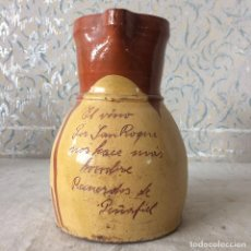 Vintage: JARRA BARRO PARA VINO. EL VINO POR SAN ROQUE NOS HACE MÁS HOMBRE. RECUERDOS DE PEÑAFIEL. Lote 61653476