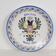 Vintage: PLATO CERÁMICA SANGUINO TOLEDO, SAN ELOY. Lote 63166608