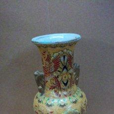 Vintage: JARRON CHINO. Lote 63266040