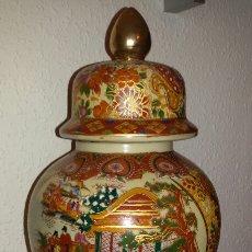 Vintage: JARRÓN CHINO.. Lote 63408514