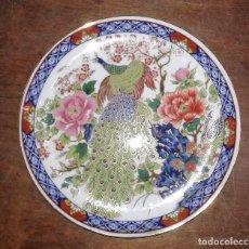 Vintage - PLATO DE PORCELANA, EIHO, MADE IN JAPAN - 66108698