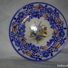 Vintage: PLATO DE CERÁMICA DE MANISES TIPO ANTIGUO, SOBRE AÑOS 80. Lote 67063762