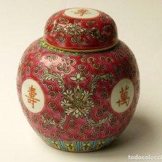 Vintage - BOTE PARA JENGIBRE TIBOR CHINO PORCELANA CANTÓN CHINA VINTAGE JINGDEZHEN PINTADO A MANO AÑOS 50 - 67312857