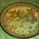 Vintage: PRECIOSO PLATO GRIEGO DE CERAMICA PARA DECORACION.. Lote 126002531