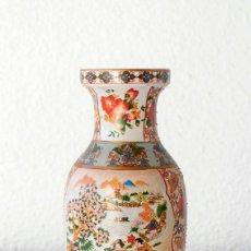 Vintage: JARRON PORCELANA JAPONESA TIPO SATSUMA. 25,5 CM. Lote 74951839