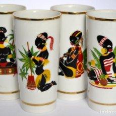 Vintage: LOTE DE 4 VASOS PORCELANA 14,5CM / MOTIVOS AFRICANOS AFRICANAS. Lote 80710850