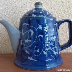 Vintage: TETERA RETRO. CERÁMICA ESMALTADA. CHINA SIGLO XX.. Lote 82048764
