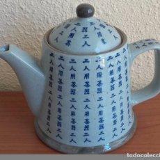 Vintage: TETERA RETRO. CERÁMICA ESMALTADA. CHINA SIGLO XX.. Lote 82049260