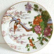 Vintage: PLATO PORCELANA DECORACIÓN ORIENTAL PINTADO A MANO. Lote 83274224