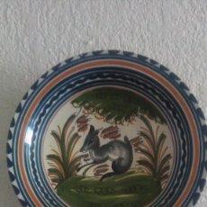 Vintage: PLATO DECORATIVO, DIÁMETRO 30 CM. Lote 85249380