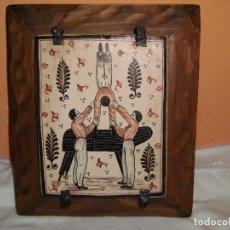 Vintage: SOCARRATS ALFARERIA GINER PATERNA VALENCIA ENMARCADO FIRMADO POR DETRAS . Lote 87339236