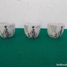 Vintage: 3 CUENCOS ORIENTAL. Lote 87497380
