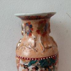Vintage: JARRON ORIENTAL. Lote 88284472