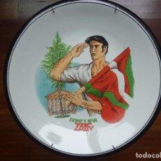 Vintage: PLATO EUSKADI IKURRIÑA GUDARI ÁRBOL DE GERNIKA EUZKADI ´K BEHAR ZAITU EAJ PNV. Lote 92030415