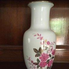 Vintage: JARRÓN JAPONÉS. Lote 93392050