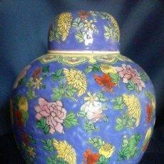 Vintage: JARRÓN TIBOR CHINO. Lote 94453666