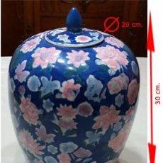 Vintage: JARRON PORCELANA. Lote 94801391
