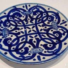 Vintage: PLATO DE CERÁMICA. Lote 95832627