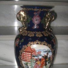 Vintage: PRECIOSO JARRON PORCELANA CHINA.. Lote 101195567