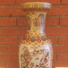 Vintage: JARRON CERAMICA CHINA. Lote 103216312