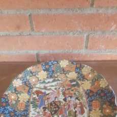 Vintage: PLATO CERAMICA CHINA. Lote 103224134