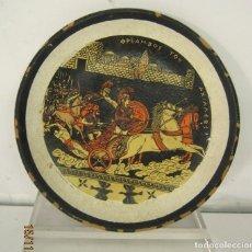Vintage: BELLO PLATO GRIEGO CERAMICA ESCENA MITOLOGÍA GRECIA CLASICA. Lote 103534307