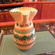 Vintage: JARRA ANTIGUA FIRMADA. Lote 109791647