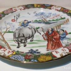 Vintage: PLATO GRANDE EN PORCELANA CHINA.. Lote 110456171