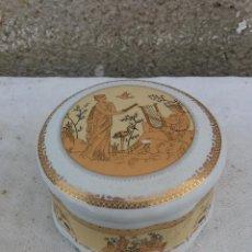 Vintage: CAJA DE PÒRCELANA. Lote 111486651