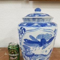 Vintage: JARRON CHINO VINTAGE. Lote 111804516