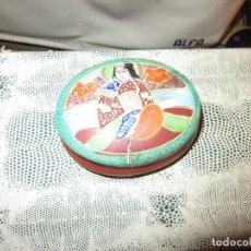 Vintage: CAJA DE PORCELANA SATSUMA. Lote 117896483