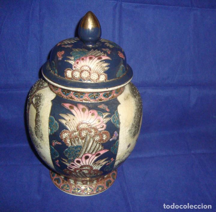 Vintage: JARRON JAPONES IMPORTADO POR EL CORTE INGLES - Foto 2 - 121288719