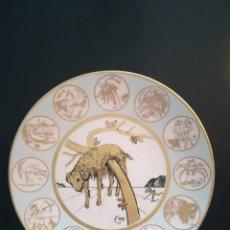 Vintage: PLATO REPRODUCCIÓN DALI (HOROSCOPO ARIES. Lote 122257227