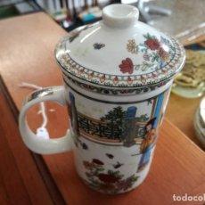 Vintage: TETERA JARRA ESTILO ORIENTAL SUPER BONITA.. Lote 122864651