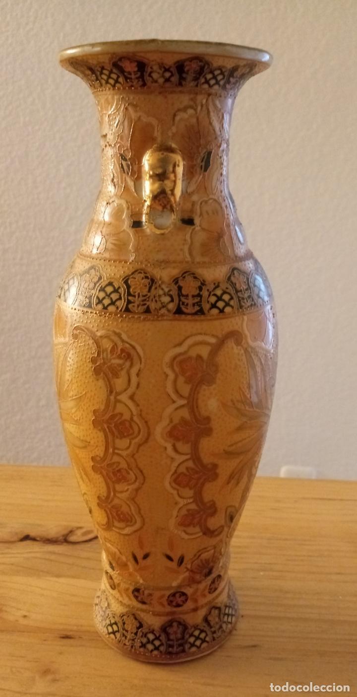 JARRON DE PORCELANA - 22.5 X 6.5 X 7 CMS (Vintage - Decoración - Jarrones y Floreros)