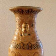 Vintage: JARRON DE PORCELANA - 22.5 X 6.5 X 7 CMS. Lote 123009443