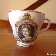Vintage: ANTIGUA TAZA CONMEMORATIVA QUEEN ELIZABETH II. SILVER JUBILEE 1957-1977. Lote 124577307