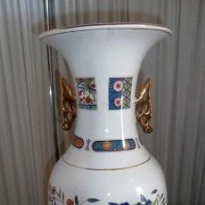 Vintage: GRAN JARRON CHINO FIRMA BASE. Lote 126148623