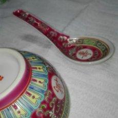 Vintage: CUENCO CHINO. Lote 126735283