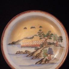 Vintage: PLATO DE CERÁMICA JAPONESA PAISAJE. Lote 128981839