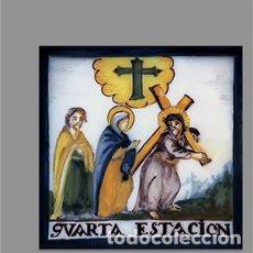 Vintage: AZULEJO 15X15 CON LA CUARTA ESTACIÓN DEL VIA CRUCIS. Lote 130194495