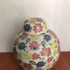 Vintage: TIBOR PORCELANA FLORAL. Lote 131072135