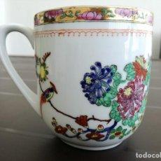 Vintage: PRECIOSA Y EXCLUSIVA TAZA CHINA. PINTADA A MANO.. Lote 132079654