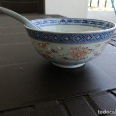 Vintage: CUENCO CHINO CON CUCHARA, TÉCNICA GRANO DE ARROZ. DRAGÓN. CHINA. Lote 132080558