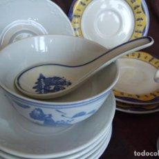 Vintage: PORCELANA BIDASOA, SALSERA ORIENTAL. PLATOS JARRA, AZUCARERO, NUMEROSAS PIEZAS. CERAMICA. Lote 132151662