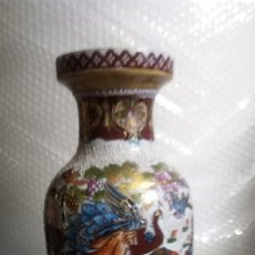 Vintage: ANTIGUO JARRÓN PORCELANA CHINA. Lote 137426438
