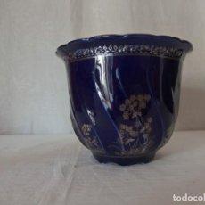 Vintage: MACETERO CAPEANS PORCELANA Y PLATA. Lote 138642410